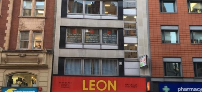 Offices in Covent Garden, Leased Office